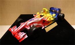 Malaysia F1